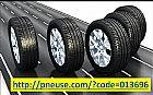 Oportunidade de negócios pneuse(industria de pneus)