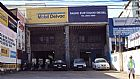Vendo empresa no comércio de peças para caminhões e ônibus