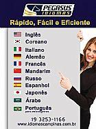 Idiomas campinas