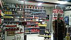 Vendedor (loja de suplementos nutricionais)