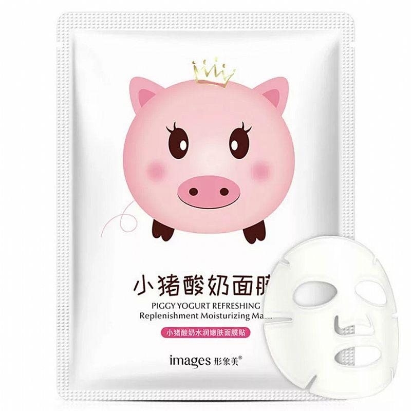 1 pc planta do cuidado da pele mascara facial hidratante controle de iogurte hidratante mascara removedor de cravo rosto cuidados mascara leitao enrolado