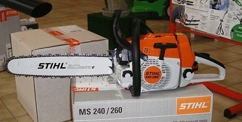 Motosserra stihl ms 260 na caixa sem uso