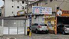 estacionamento e Lava Rapido