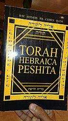 NOVA BIBLIA PESHITTA TORAH CONTENDO A B`RIT HADASHA TRADUZIDA PARA PORTUGUES