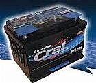 Compro baterias carros usadas pago a vista retiro