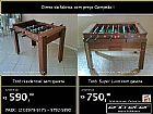 TOT� - R$ 590, 00 - FABRICA(21)3979-9175 - RJ