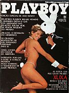Playboy Xuxa dezembro de 1982. Excelente estado de conservacao.