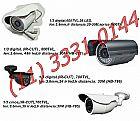cameras de 700 linhas,  cameras de seguranca 700 linhas,  cameras cftv 700 linhas