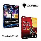 COREL VIDEOSTUDIO PRO X5 E X6
