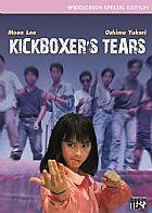Kickboxers tears com menus e extras !