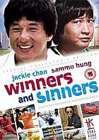 Sammo Hung Confronto terminal IMAGEM DVD IMPORTADO!