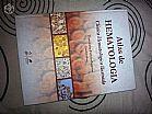 Atlas de hematologia clinica hematologica