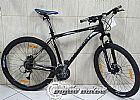 Bike Giant Revel 29 27 Velocidades
