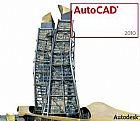 Autocad 2014 com chave de ativacao original