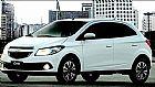 Onix Consorcio Nacional Volkswagen planos ate 72 meses