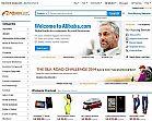 Alibaba clone script script de comercio compra e venda