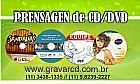 prensagem de cd, prensagem de cd promocional, prensagem de cd de cursos