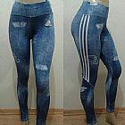Calca Legging Jeans Adidas