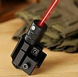 Mira tatica laser feixe vermelho para paintball