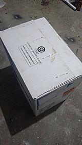 Carbomero Varios Tipos - tipo carbopol / caixa c/20kg (Preco