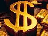 Compro ouro,  joias ,  diamantes em geral pago o melhor valo