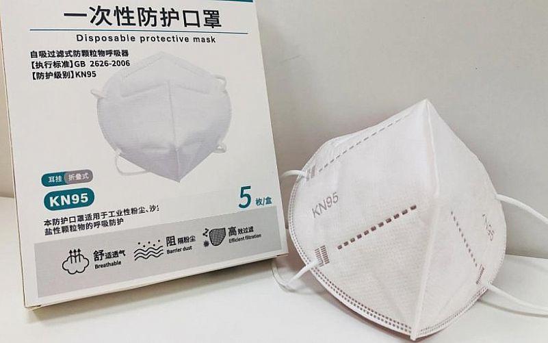 Kn95 face masks 50pcs/ pack box of 50